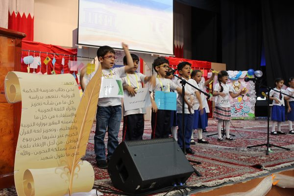 Arabic Language Day 2016-201740