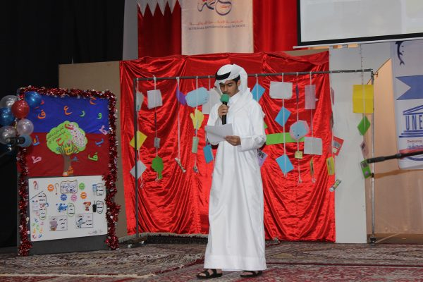 Arabic Language Day 2016-201742