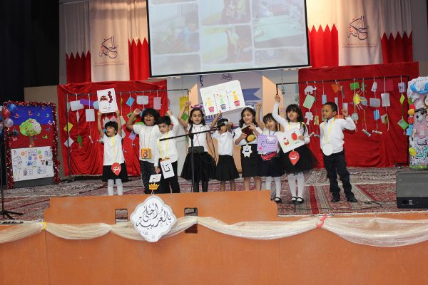 Arabic Language Day 2016-201743