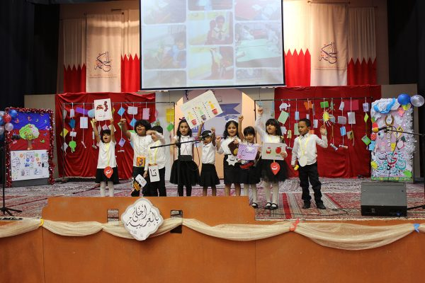 Arabic Language Day 2016-201744