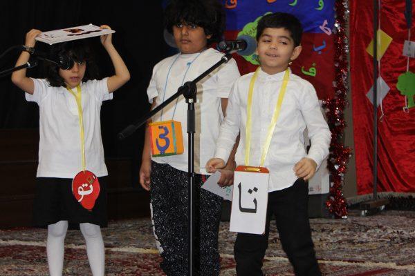 Arabic Language Day 2016-201745