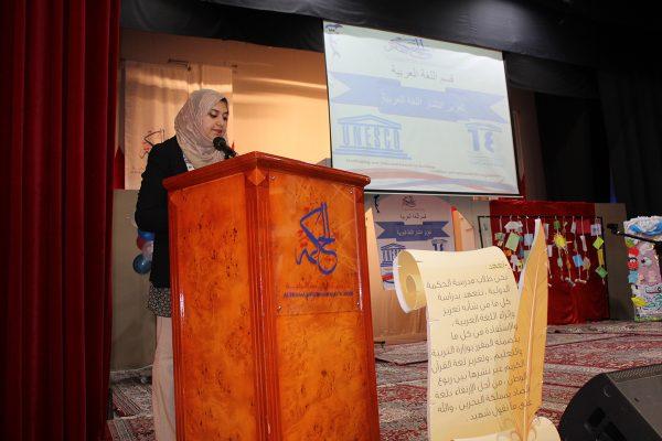 Arabic Language Day 2016-201748