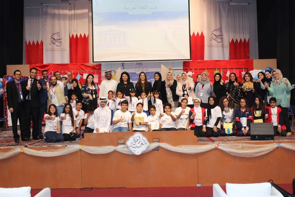 Arabic Language Day 2016-20178