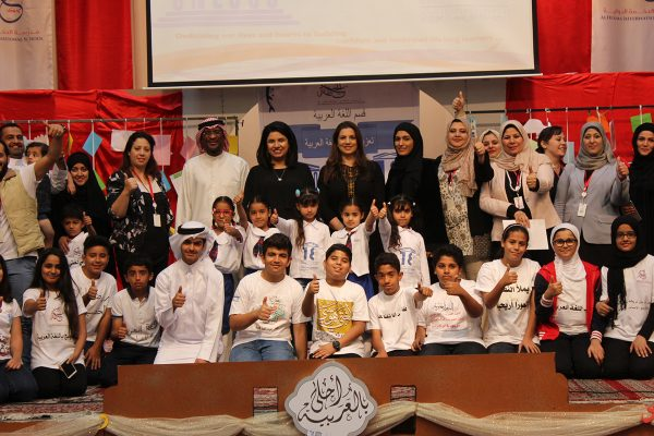 Arabic Language Day 2016-20179