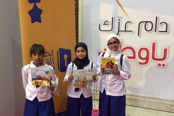 Arabic-challenge-trip7