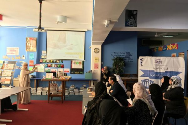 Arabic-workshop-parents4