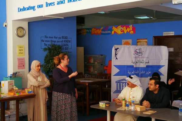 Arabic-workshop-parents7