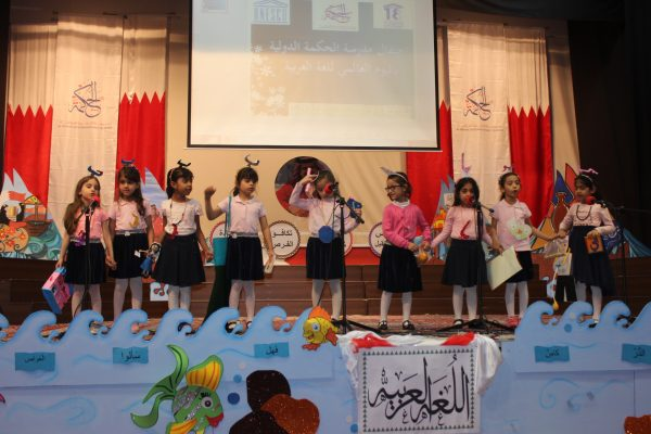 Arabiclanguageday-2017-10