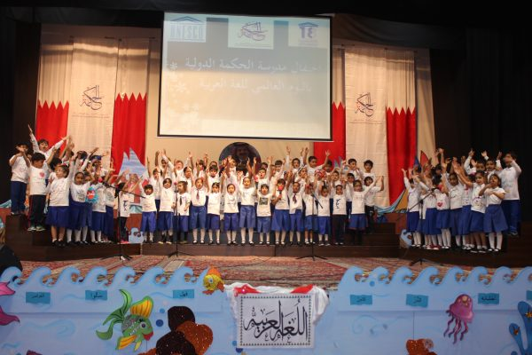 Arabiclanguageday-2017-13