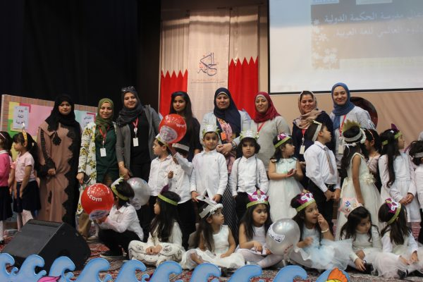 Arabiclanguageday-2017-17