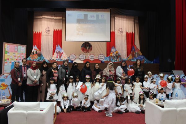 Arabiclanguageday-2017-18