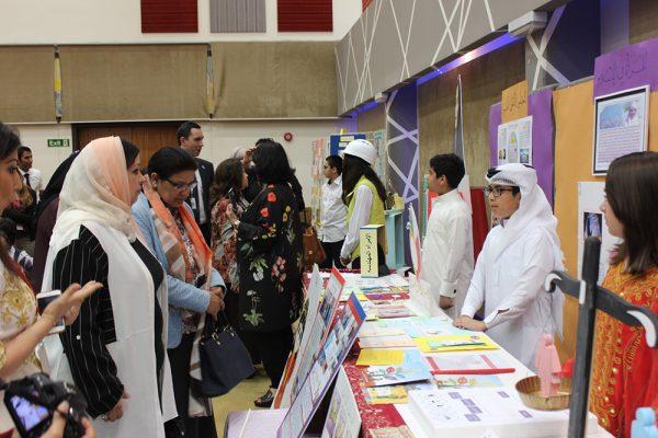 BahrainiWomenDay-2017-15