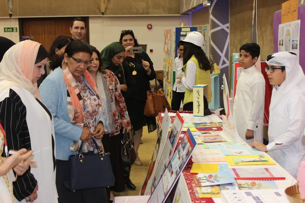 BahrainiWomenDay-2017-16