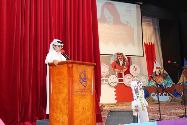 BahrainiWomenDay-2017-19