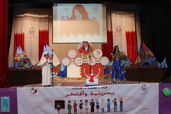 BahrainiWomenDay-2017-21