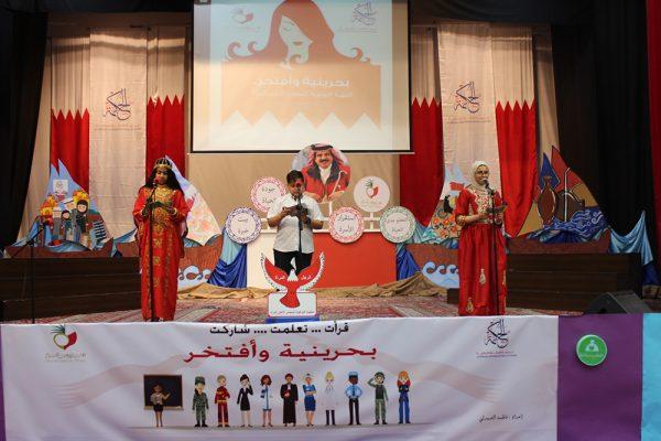 BahrainiWomenDay-2017-24