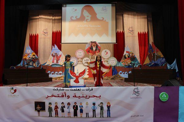 BahrainiWomenDay-2017-25