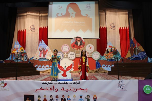 BahrainiWomenDay-2017-26