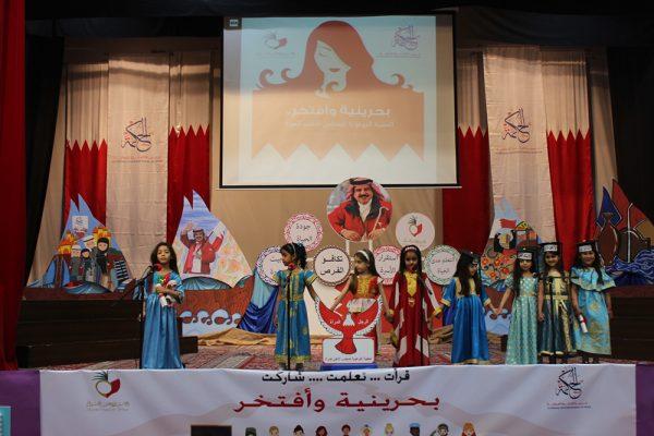 BahrainiWomenDay-2017-27