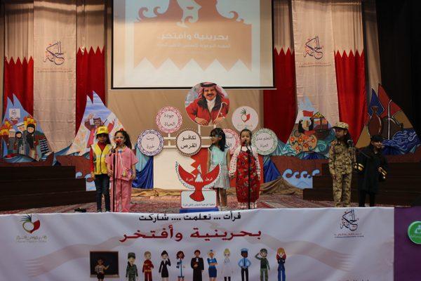 BahrainiWomenDay-2017-28