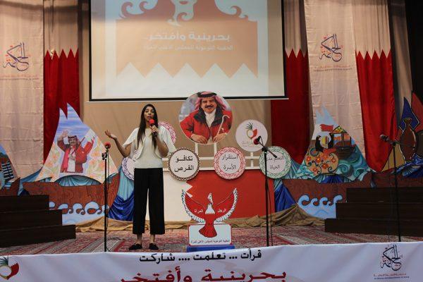 BahrainiWomenDay-2017-30