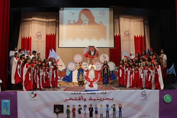 BahrainiWomenDay-2017-31
