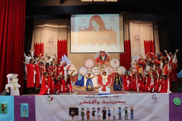 BahrainiWomenDay-2017-32
