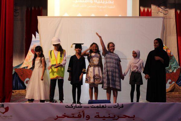 BahrainiWomenDay-2017-34