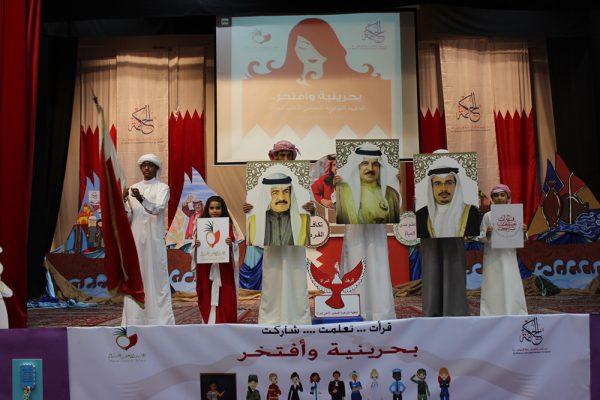 BahrainiWomenDay-2017-35