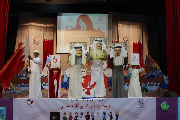 BahrainiWomenDay-2017-36