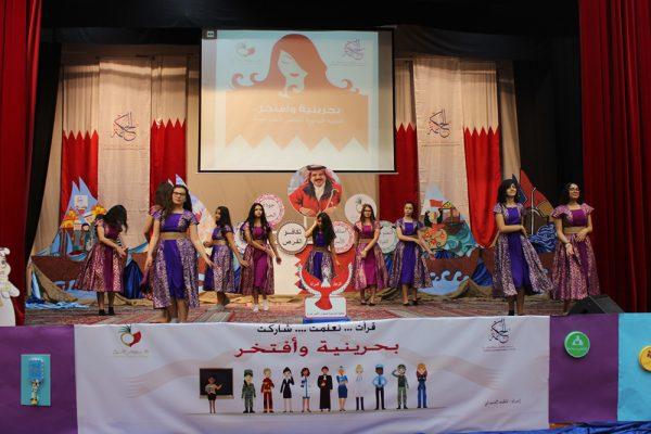 BahrainiWomenDay-2017-37