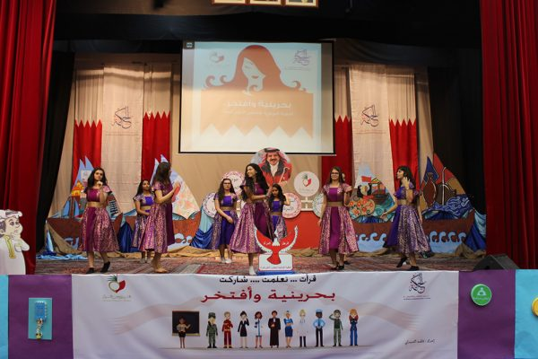 BahrainiWomenDay-2017-38