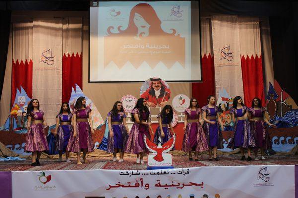 BahrainiWomenDay-2017-39