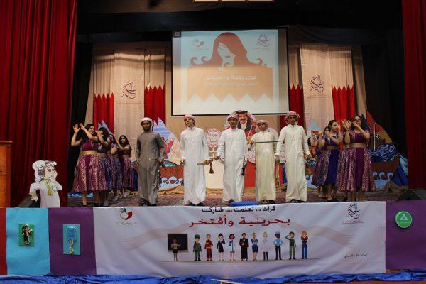 BahrainiWomenDay-2017-40