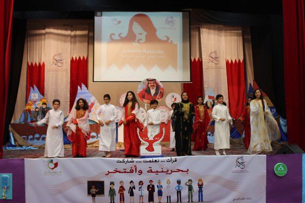 BahrainiWomenDay-2017-41