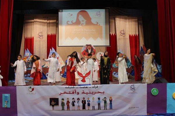 BahrainiWomenDay-2017-42