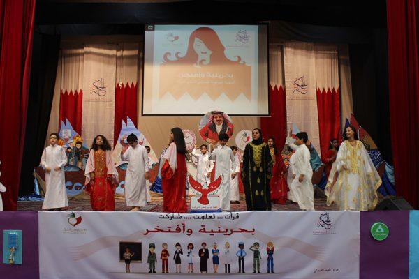 BahrainiWomenDay-2017-43
