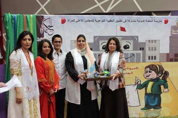 BahrainiWomenDay-2017-44