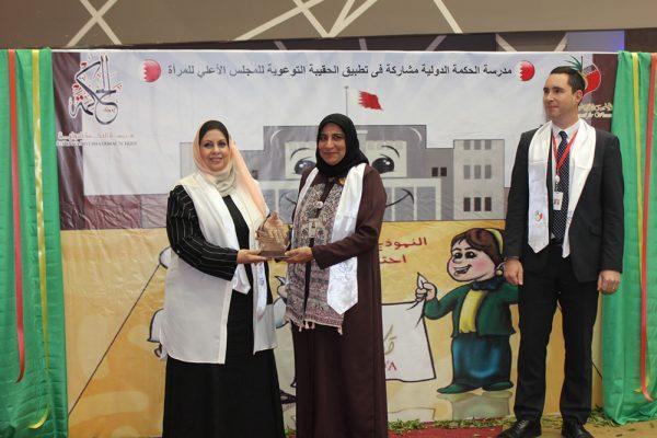 BahrainiWomenDay-2017-46