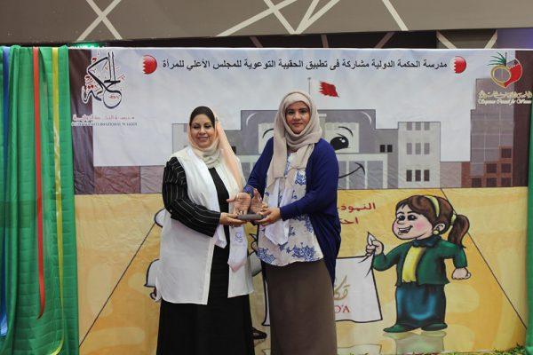 BahrainiWomenDay-2017-47