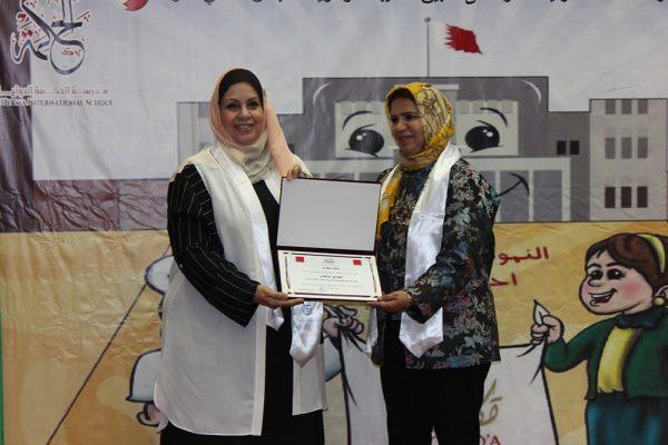 BahrainiWomenDay-2017-48