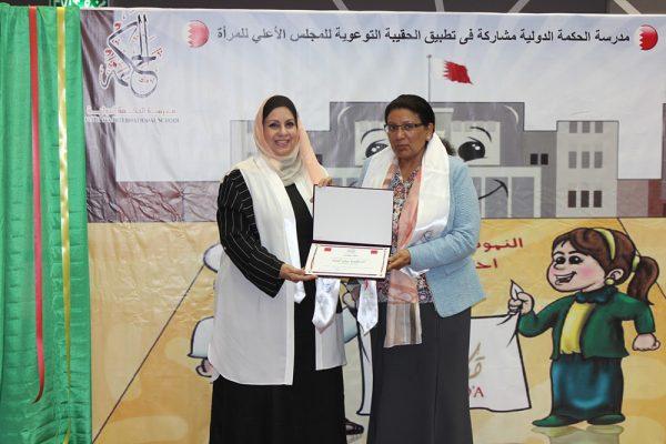 BahrainiWomenDay-2017-49