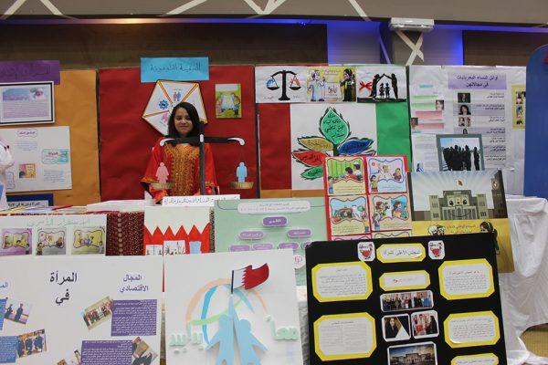 BahrainiWomenDay-2017-5