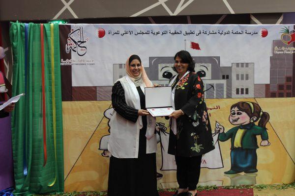BahrainiWomenDay-2017-50