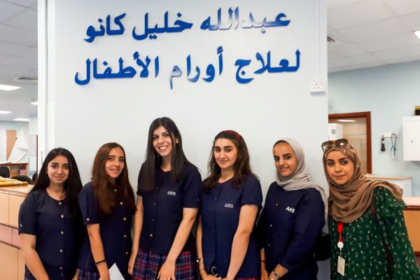 Cancer center visit