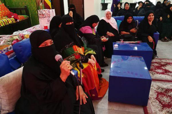 Duraat-Al-Riffaa-Parental-care-center10