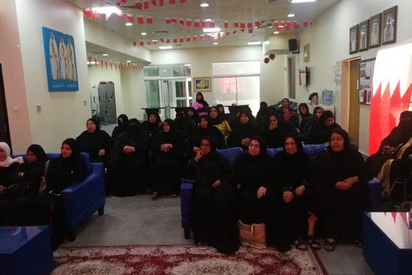 Duraat-Al-Riffaa-Parental-care-center11