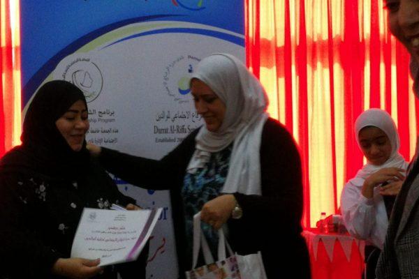 Duraat-Al-Riffaa-Parental-care-center12