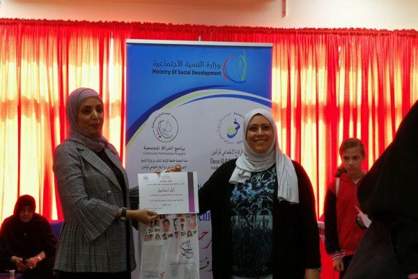Duraat-Al-Riffaa-Parental-care-center13