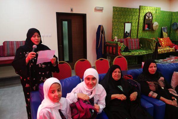 Duraat-Al-Riffaa-Parental-care-center18